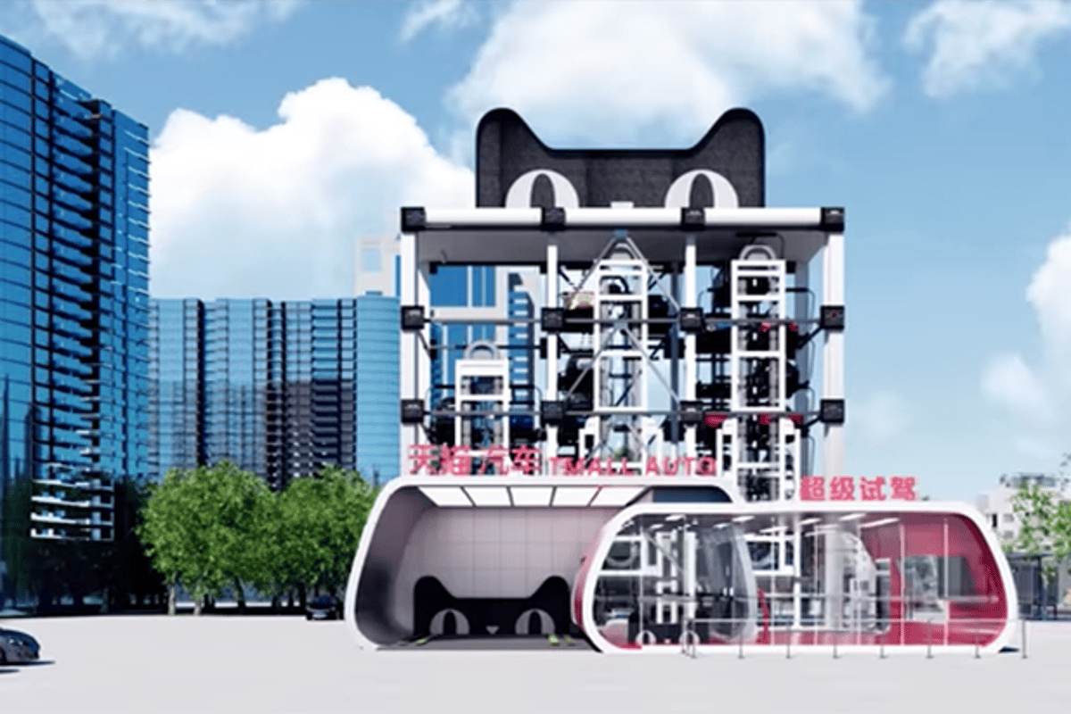 Alibaba's kinda weird, kinda cute car-vending machine
