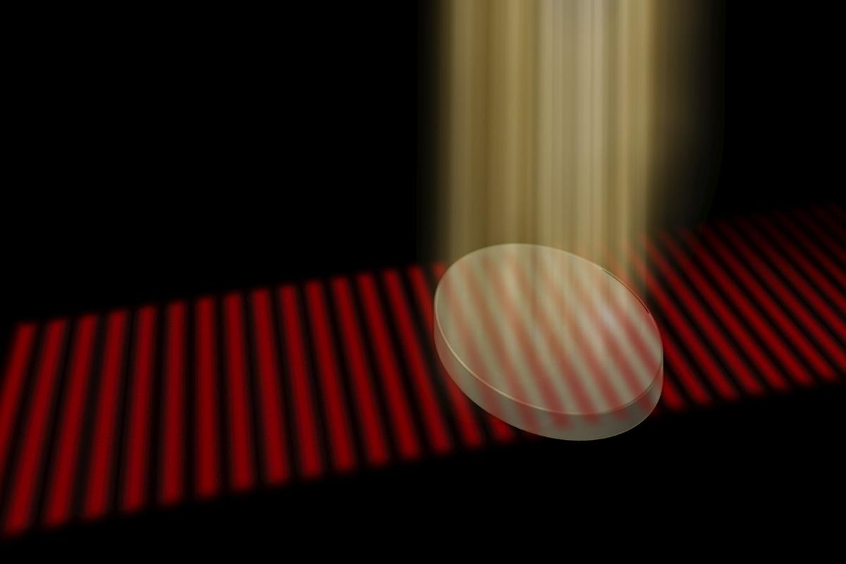 The newinvisibility cloakin development at TU Wienworks by projecting a precise patternonto a specialmaterial to match its inner pattern of irregularities, allowing light waves to pass right through it