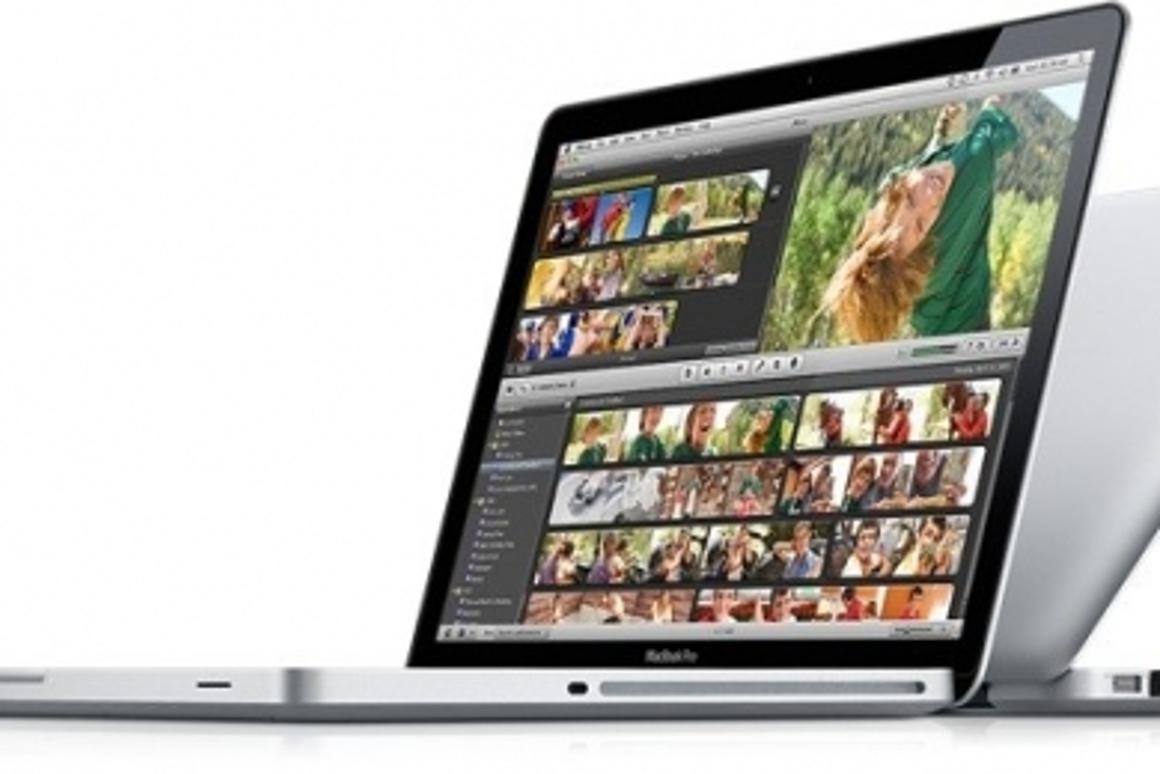The 13-inch MacBook Pro