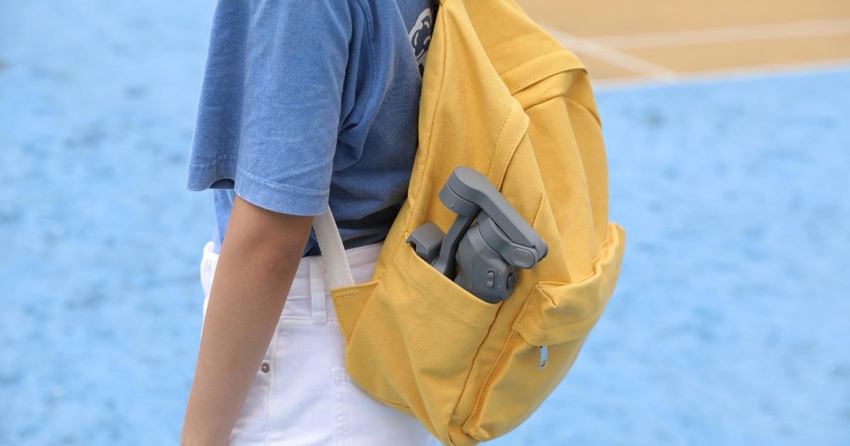 Musical Finger Print Portable Folding Sport Backpack