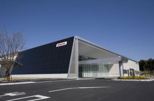 Honda opens new solar cell plant