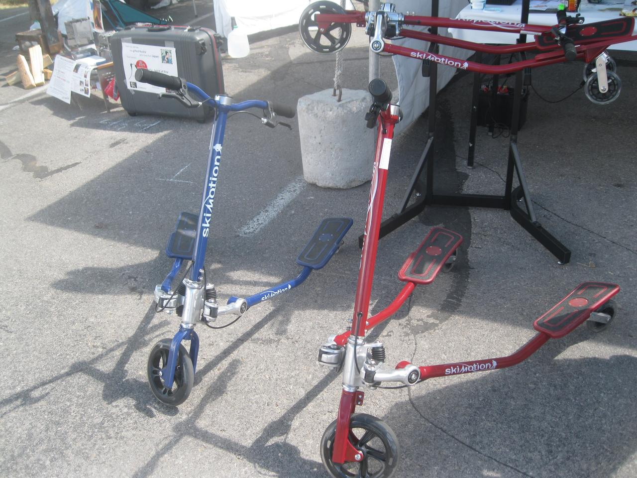 The SkiMotion comes in two sizes