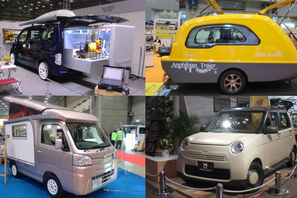 Highlights from the Japan Camping Car Show 2015 (Photo: Stephen Clemenger/Gizmag.com)
