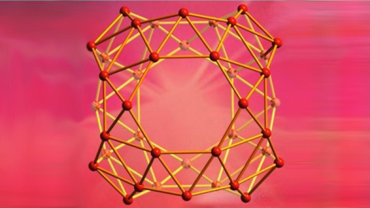 The first experimental evidence has shown that clusters of 40 boron atoms form a molecular cage similar to the carbon buckyball (Image: Wang lab / Brown University)