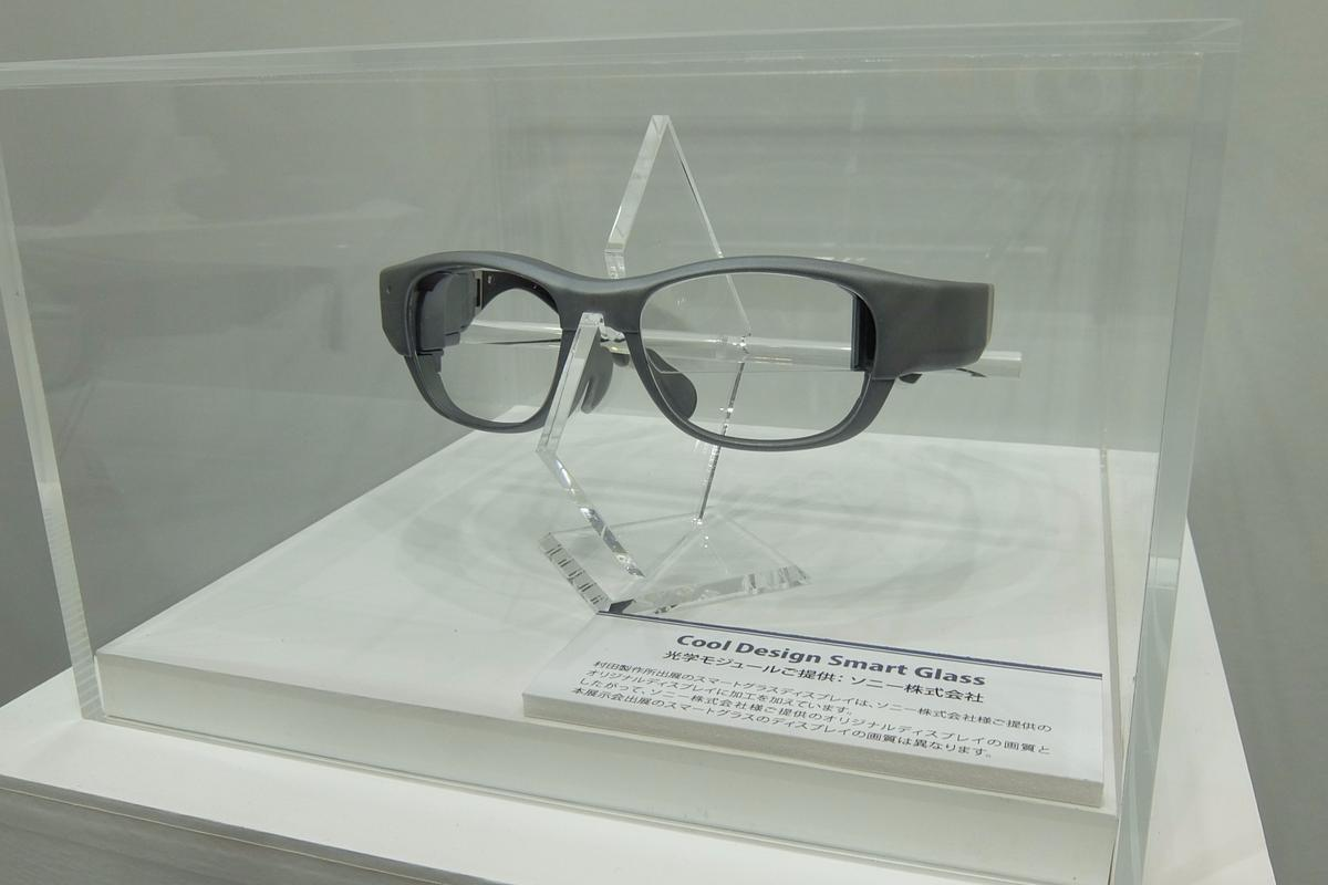 "Murata's ""Cool Design Smart Glass"" concept​ eyewear feature AR capabilities"