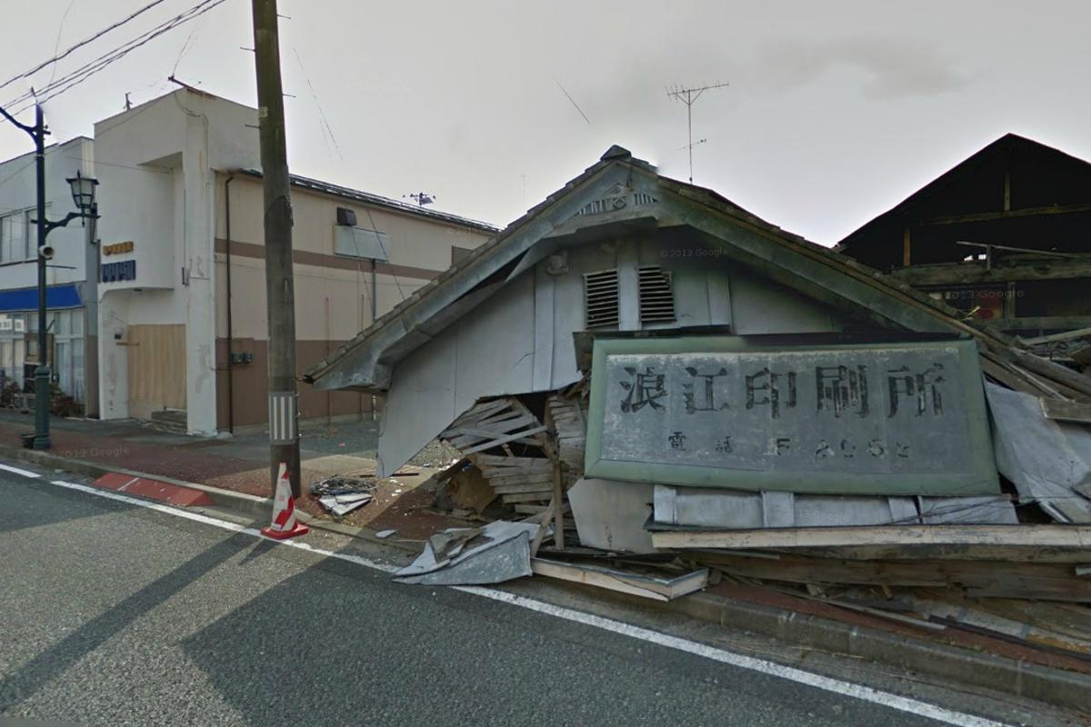 Google Maps recently added the evacuated town of Namie-machi to Street View as part of a larger project to document the damage from the Great East Japan Earthquake