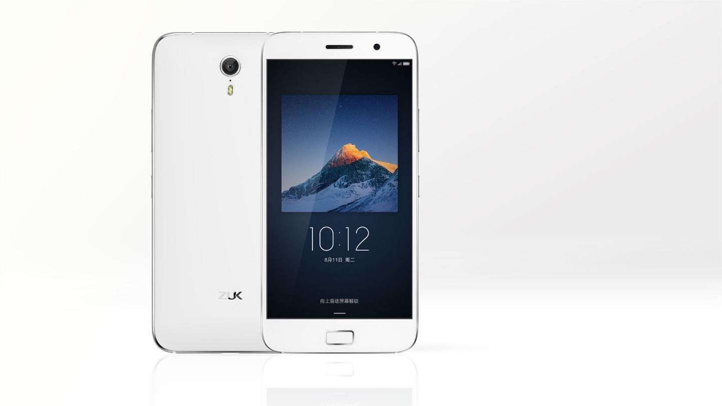 The Zuk Z1 launches in China on August 18