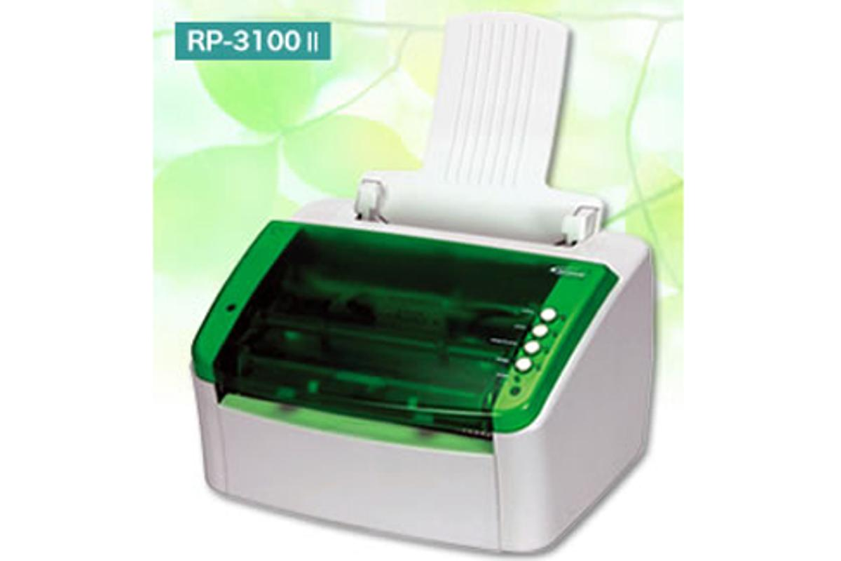 Prepeat rewritable printer uses no ink or toner and sheets can be re-printed up to 1000 times