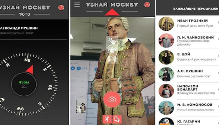 "The ""Get To Know Moscow. Photo"" app takes a page out of Pokemon Go's book, and offers an AR experience that lets users track down historical figures for a selfie"