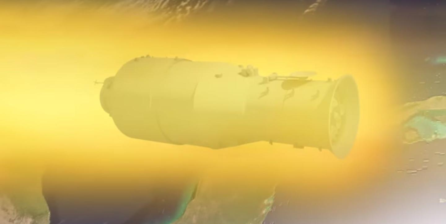 Artist's concept of Tiangong-1 hitting the Earth's atmosphere