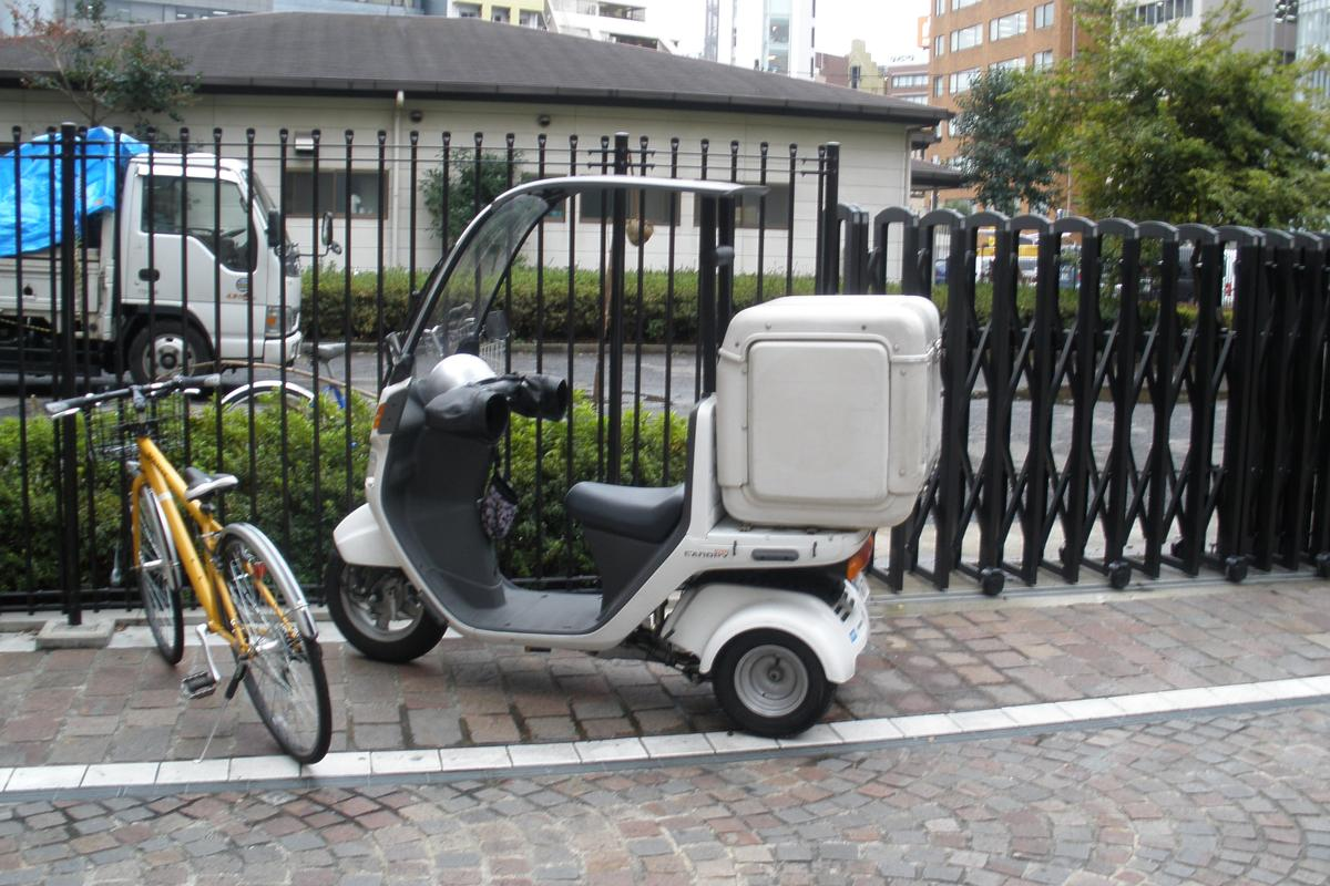 Honda's Gyro 50 three-wheeled delivery scooter