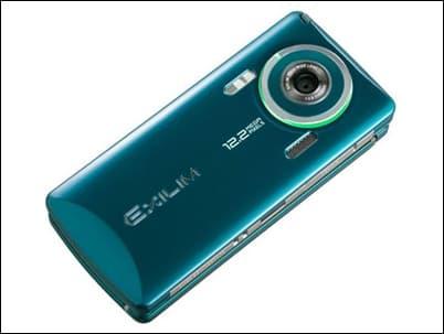 The Casio Exilim CA003 with 12MP camera
