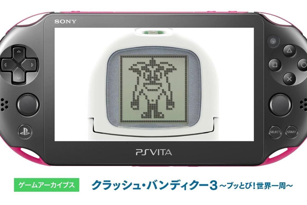 Sony goes retro by reviving PocketStation on PS Vita