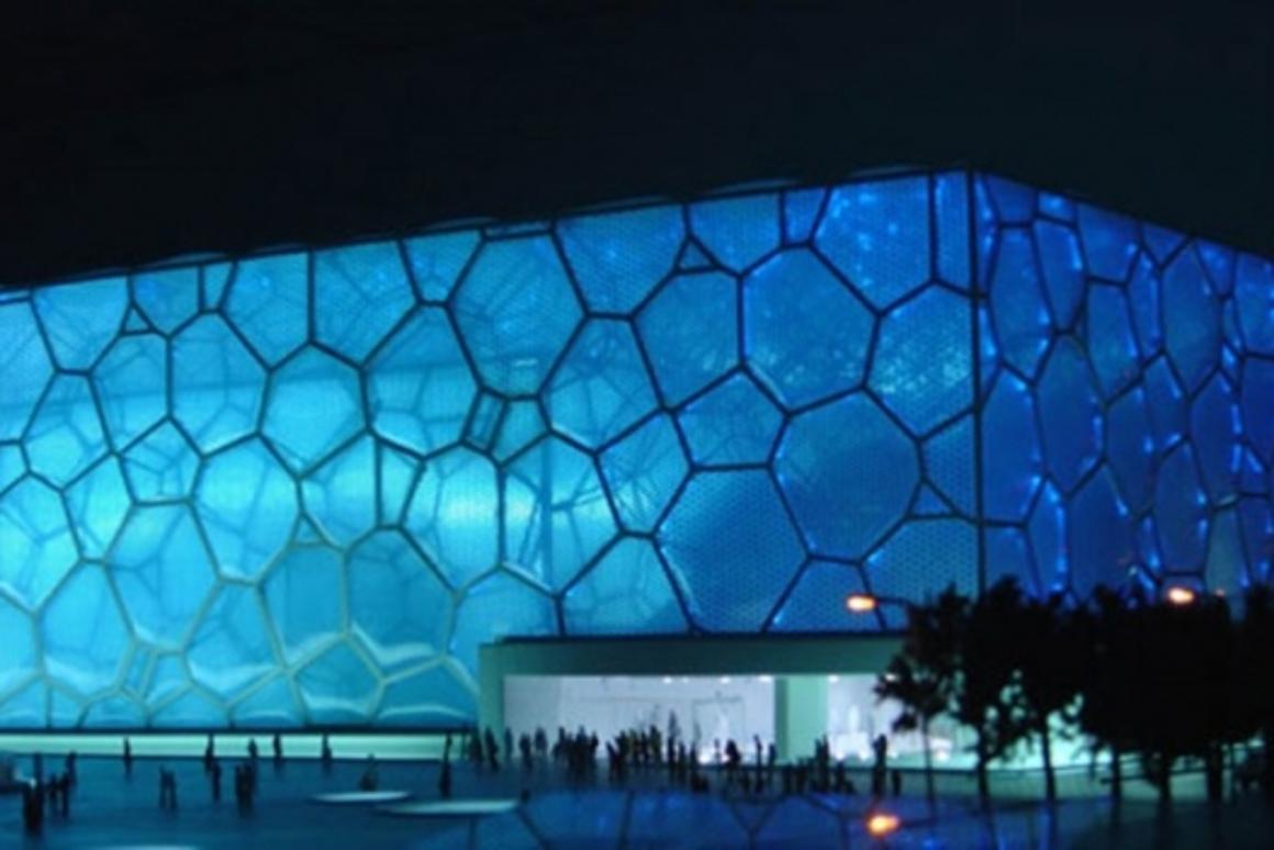 Beijing National Aquatic Center
