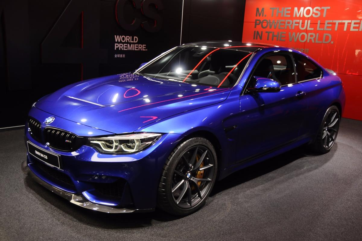 BMW M4 CS at Auto Shanghai 2017