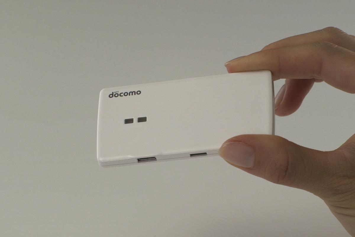 The Portable SIM is a prototype device developed by NTT Docomo that forgoes the need to insert a SIM card into a smartphone