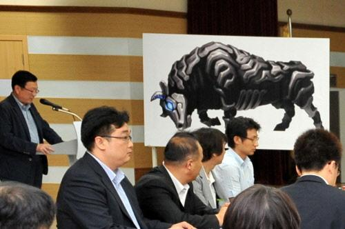 A conceptual image of the robotic bull developed by the Korea Institute of Robot and Convergence