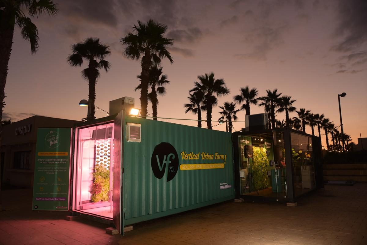 The Vertical Field urban farm pod can be installed in parking lots or inside warehouses, with a modular design that can grow according to customer need