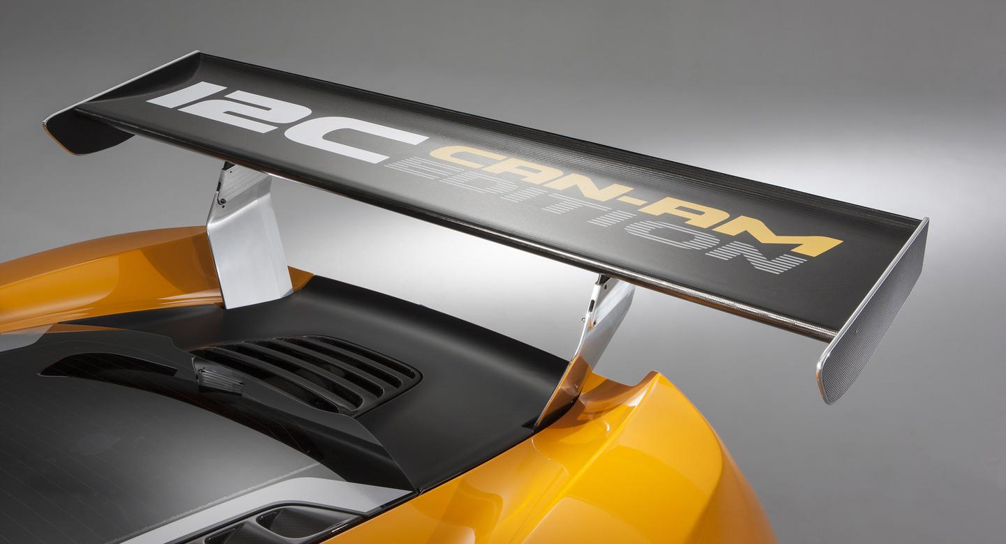 The carbon fiber wing is held in place by polished aluminum mounts