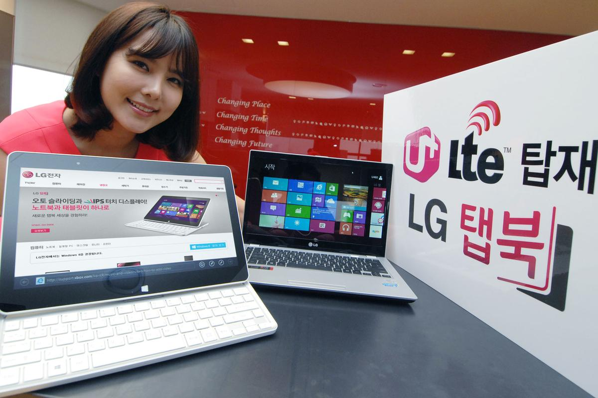 LG will be showcasing the LTE-enabled Tab-Book Z160 Ultra tablet/ultrabook hybrid at Mobile World Congress
