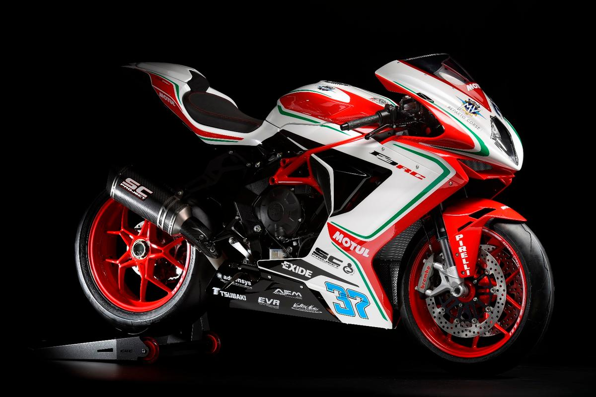 As of 2018, both MV Agusta F3 versions get RC variants