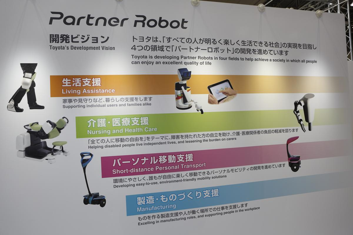 An overview of Toyota's Partner Robot program (Photo: Mike Hanlon, Gizmag)
