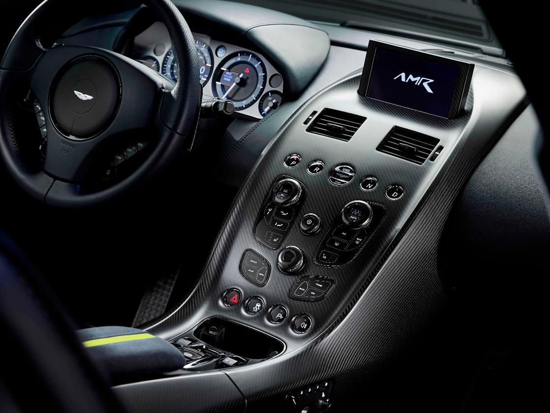 Aston Martin Rapide AMR: carbon center console