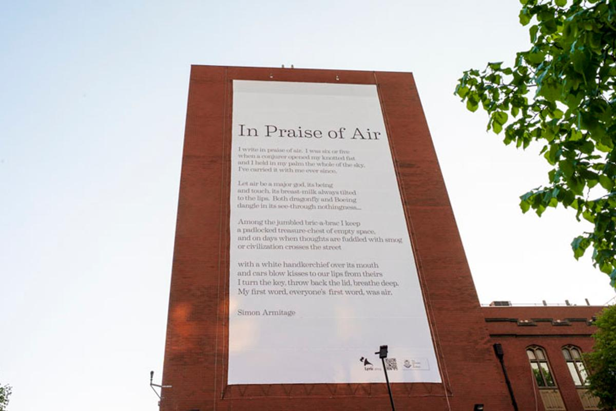 The pollution-fighting poem on display at the University of Sheffield