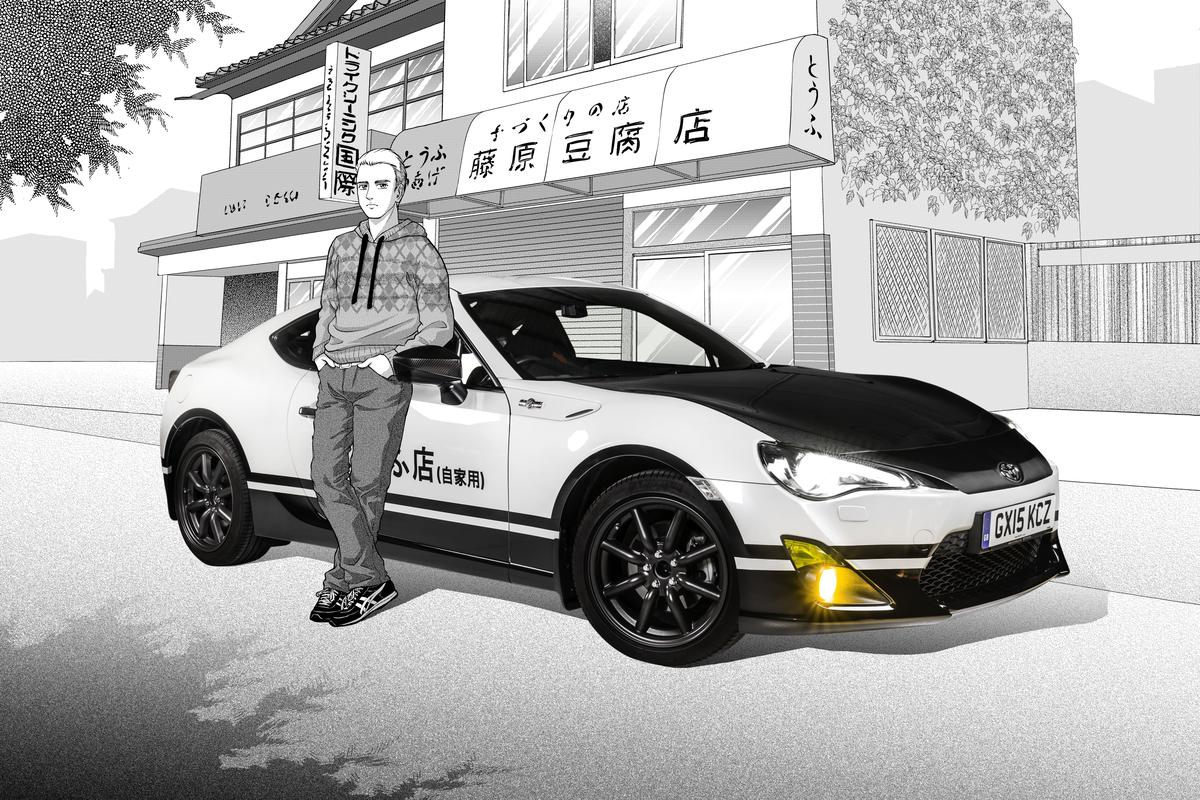 The GT86 concept ripped from the pages of Japanese manga series Initial D