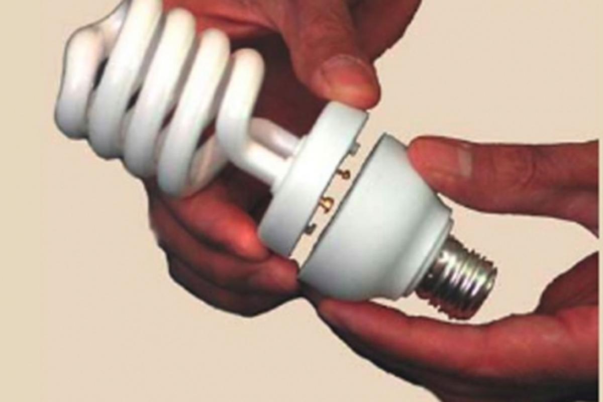 Smart Lite CFL