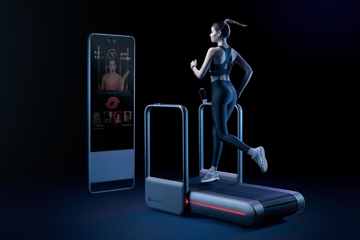 Huami's Amazfit Studio connected home fitness package
