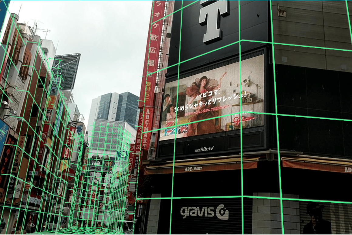 """City AR applies the digital mesh from a satellite-obtained """"fingerprint map"""" to ground-based imagery"""