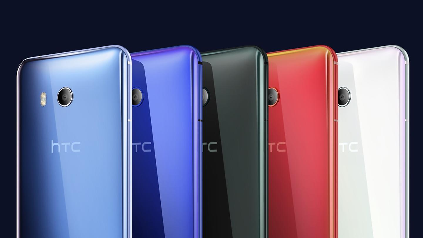 The HTC U11 is the first phone to get full Alexa integration
