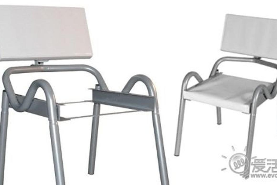 The SatPlus Sat Chair is the equivalent of a 60cm traditional satellite dish