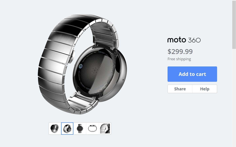 Building a smartwatch on Moto Maker