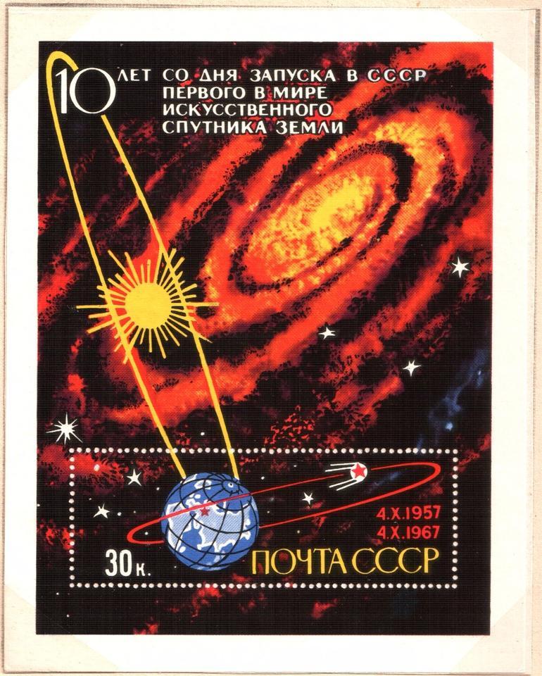 Stamp commemorating Sputnik 1