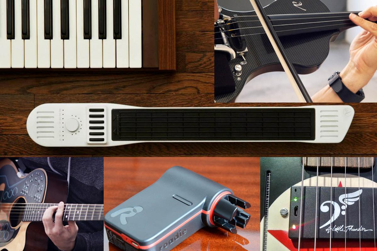 Gizmag's favorite instrument creations of 2015
