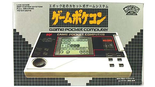 The Japan-only Epoch Game Pocket Computer was released in 1984 but failed to capture the market's attention (Photo: Handheldmuseum.com)