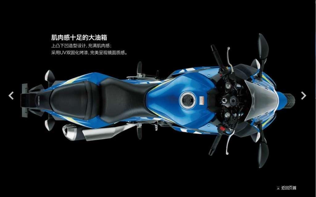 Suzuki GSX-250R: a stunner in blue