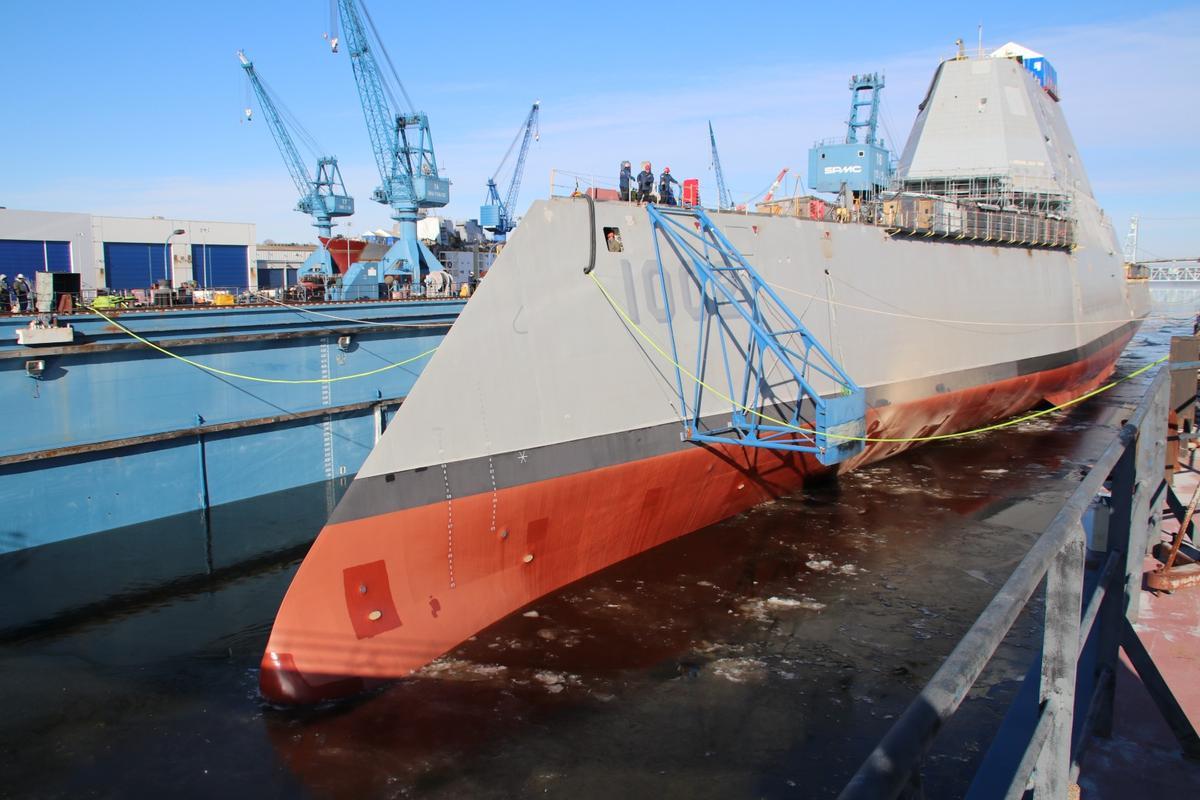 DDG 1002 afloat