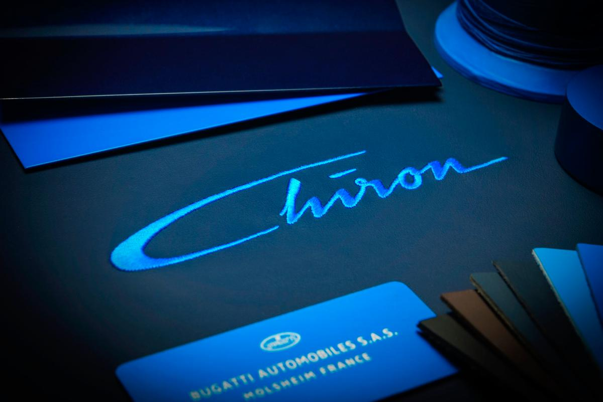 "Bugatti confirms the ""Chiron"" name"