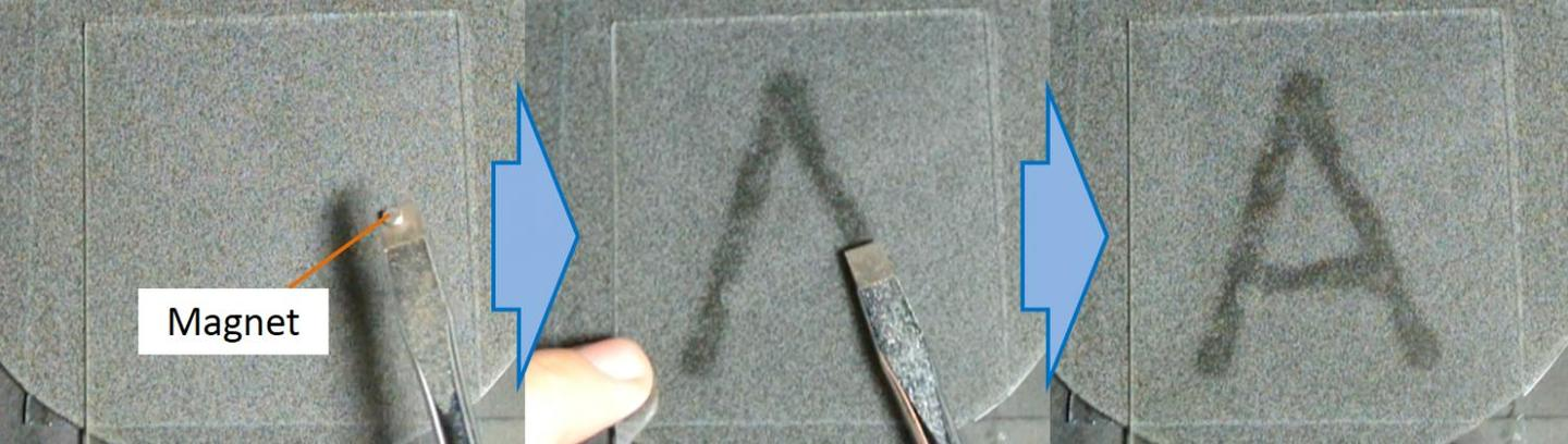 A new e-paper display can be written and drawn on with a magnet (Image: Yusuke Komazaki/University of Tokyo)