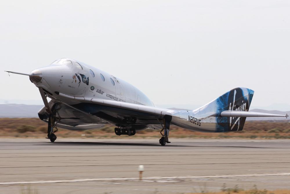 VSS Unity landing at Mojave