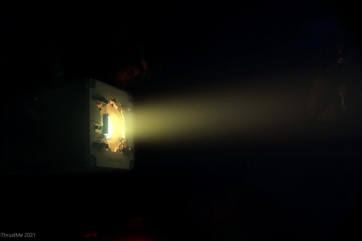 The iodine-fueled ion engine firing