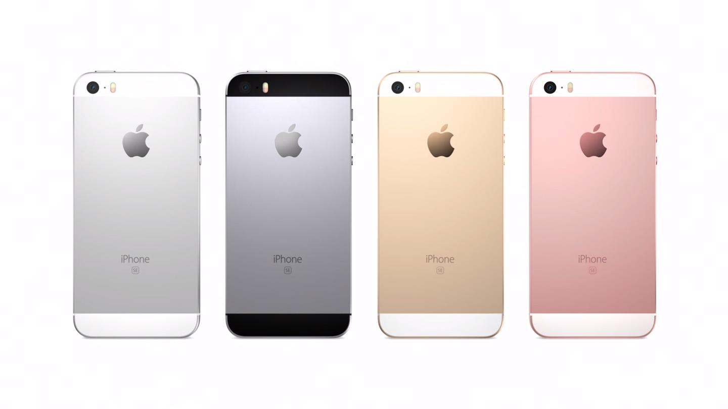 The new phone comes in four colors