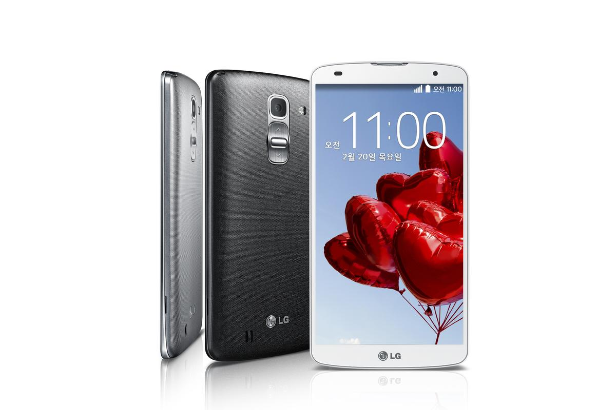 The LG G Pro 2 is 2 g lighter than its predecessor