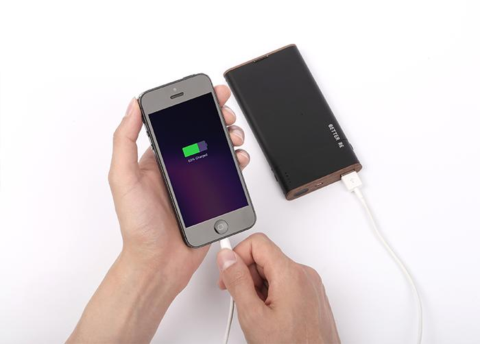 Better Re allows old phone batteries to be used to charge new devices