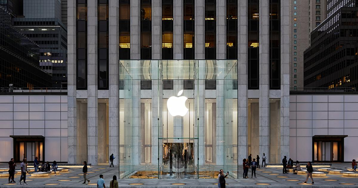 Apple reinvents the cube with refurbished NYC store