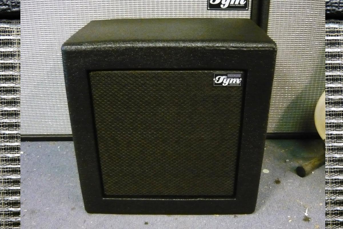 Brisbane's Tym Guitars has housed a 50W combo amp in a foam frame, making the FAMP a lightweight answer to lugging equipment around