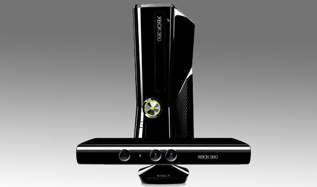 The Xbox 360 is now the world's first subscription game console